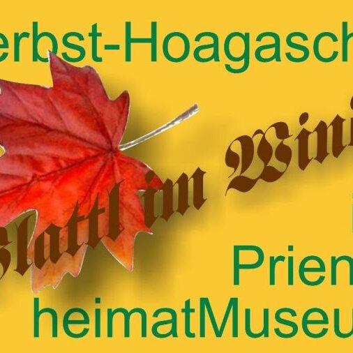 """Herbst-Hoagascht """"Blattl im Wind"""""""