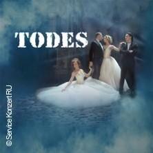Russisches Showballett: TODES - Verschoben auf den 05.02.2022