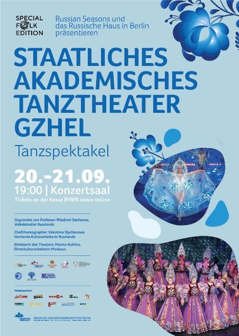 Tanztheater Gzhel | Promo