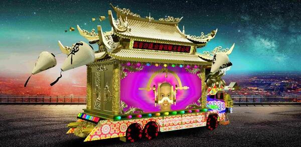 Lu Yang, Delusional Mandala, 2015, Single-channel video | © Lu Yang & Société